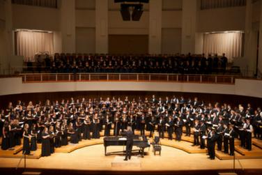 High School Choir Invitational | The Clarice Smith Performing Arts