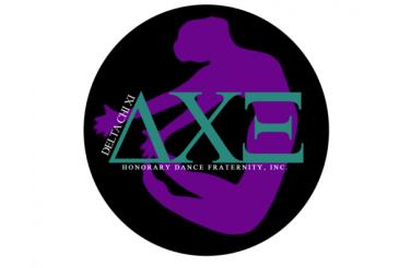 DCX - New Dances Spring 2019