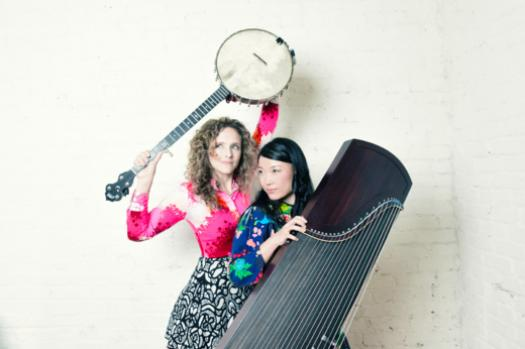 Abigail Washburn and Wu Fei