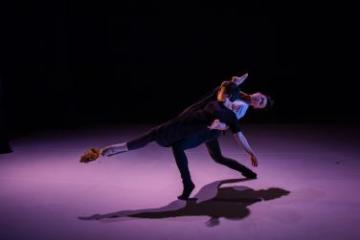 Shared Graduate Dance Concert Image