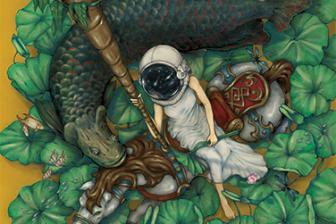 Shuhei Matsuyama artwork